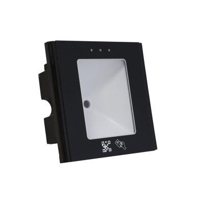 Считыватель QR-кодов и карт Tantos TS-RDR-QR