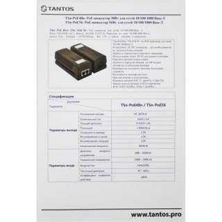 PoE-инжектор Tantos TSn-PoE48n